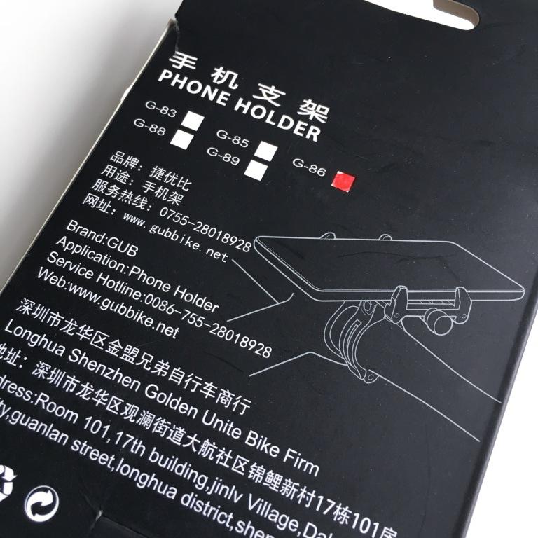 gub_phone_holder_g-86-4